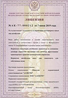 license_image